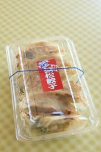 浜松餃子。_800