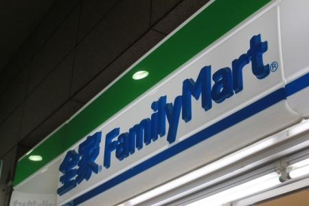 FamilyMart。_800