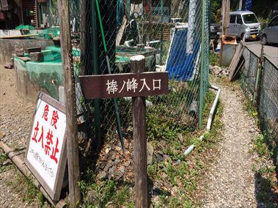 20140429naguri2.jpg
