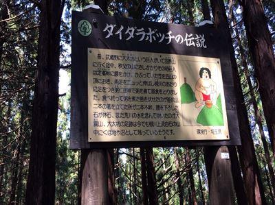 20140501sotochichibu118.jpg