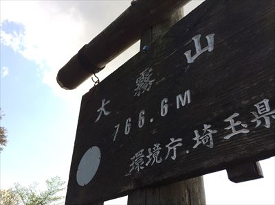 20140501sotochichibu16.jpg