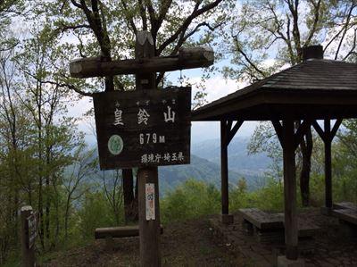 20140501sotochichibu7.jpg