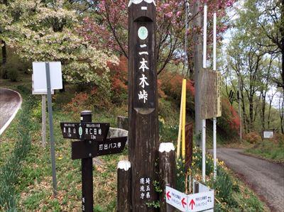 20140501sotochichibu8.jpg