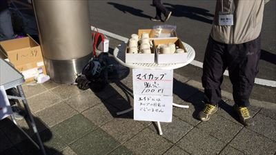 20140518sotochibu3.jpg