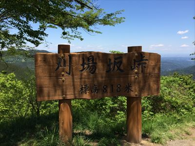 20140518sotochichibu15.jpg
