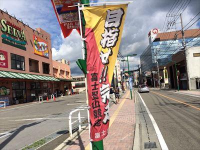 20140713fujishisou1.jpg