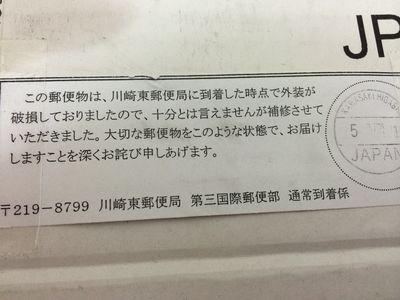 20140808wi4.jpg