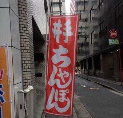 20140904fukuoka2.jpg