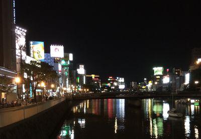 20140904fukuoka4.jpg