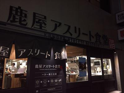 20140910kitaku4.jpg