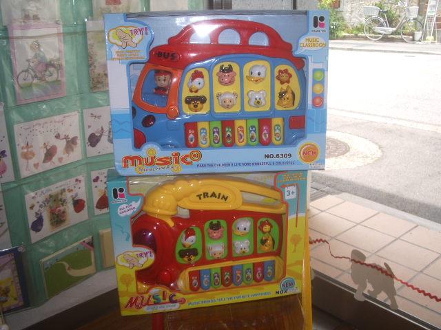 toy 002