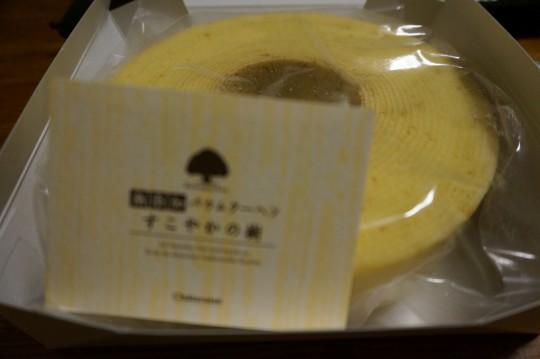 びぃなむ71-09