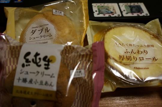 びぃなむ70-08
