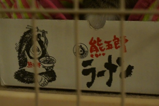 びぃなむ92-09