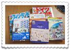 index_s1.jpg