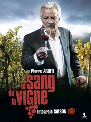 vin (2)