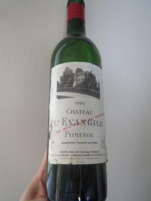 vin (1)
