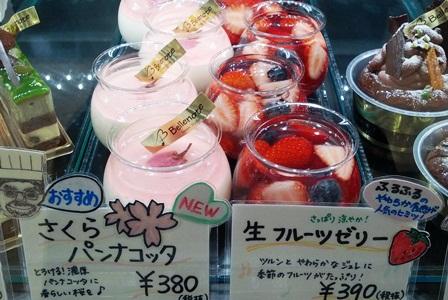 20140403panna-ichigo.jpg