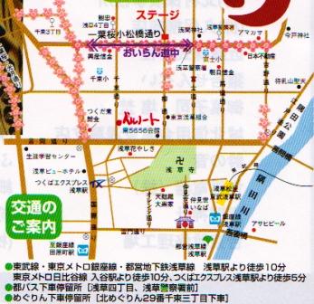 20140412oiranmap.jpg