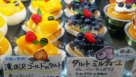 20140810tarte-myrtille-peche takinozawa