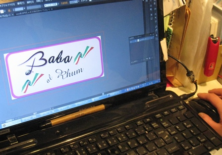 20140812baba-illustrator.jpg