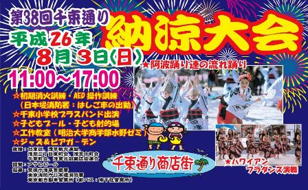 noryo-poster.jpg