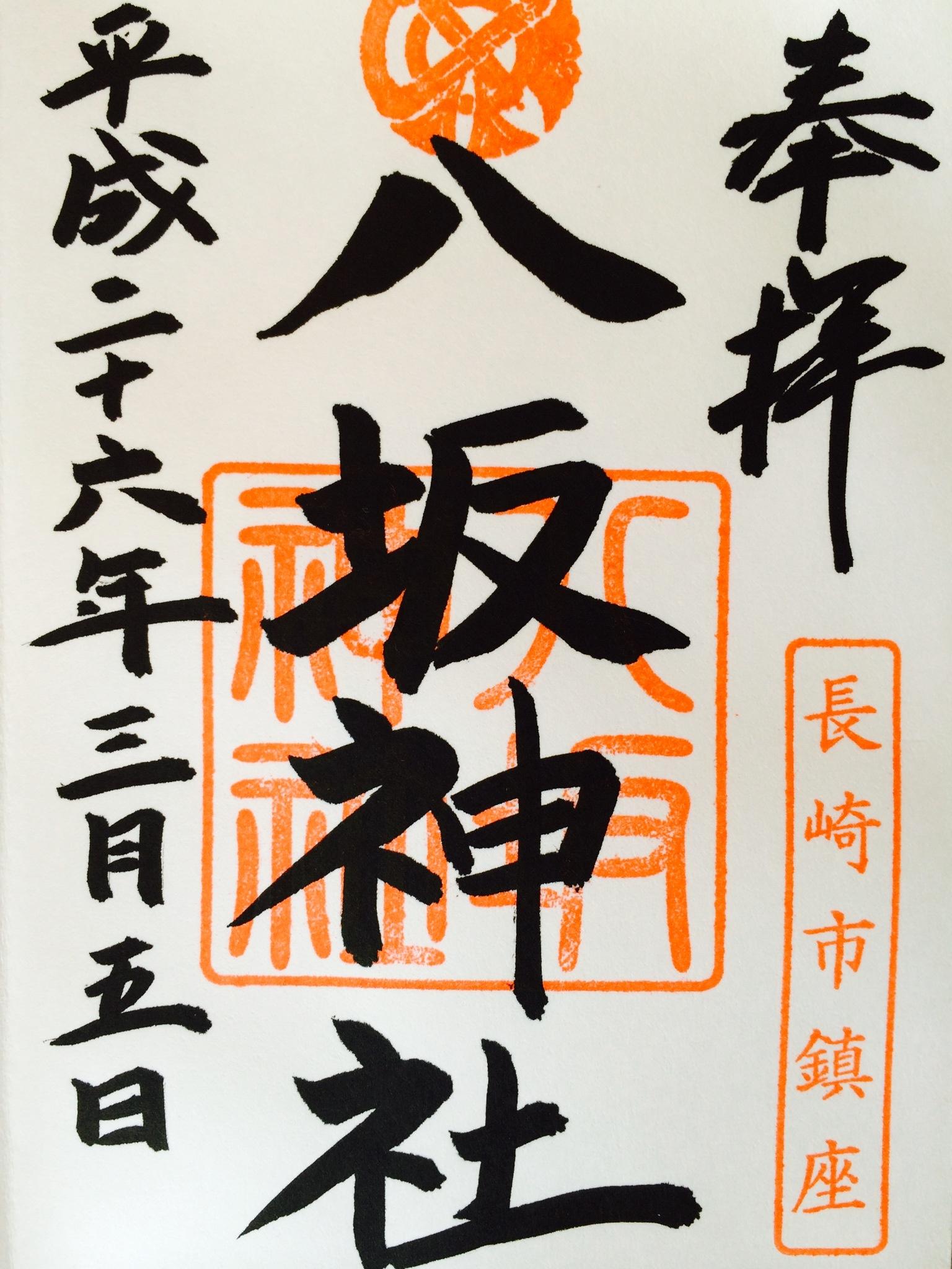 image[5] (2)