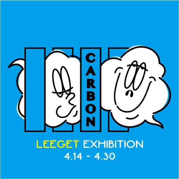CARBON-×-LEEGET-フライヤー
