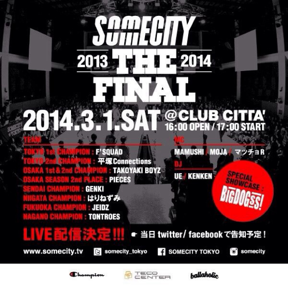 somecity.jpg