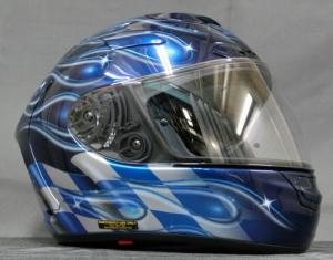 helmet75b.jpg