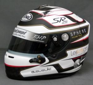 helmet76a.jpg