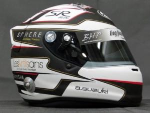 helmet76b.jpg