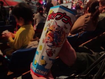 POPサーカス