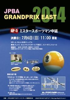 GP-5_A4-new1 (224x320)