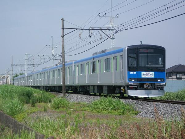 IMGP0952サイズ600