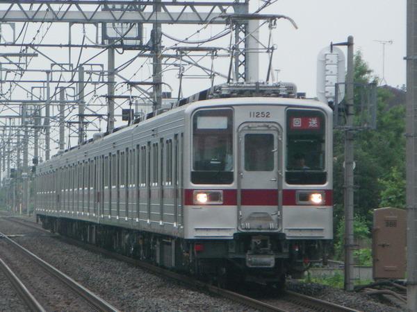 IMGP1229 705
