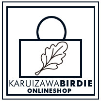 軽井沢BIRDIEオンラインショップ