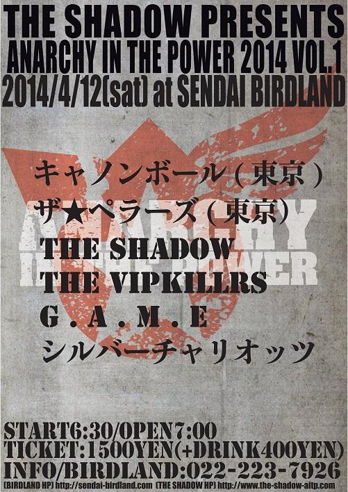 2014_4_12_2