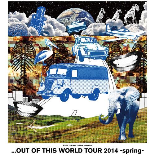 StepUpRecords_tour