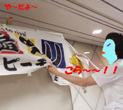 14_鬼ごっこ