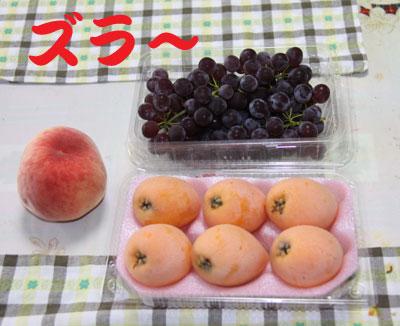 1_フルーツ
