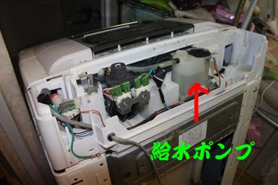 2_洗濯機修理