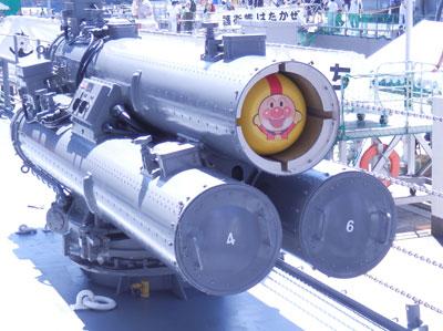 15_アンパンマン魚雷