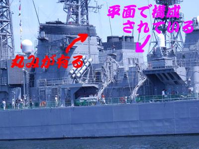 14_うんちく