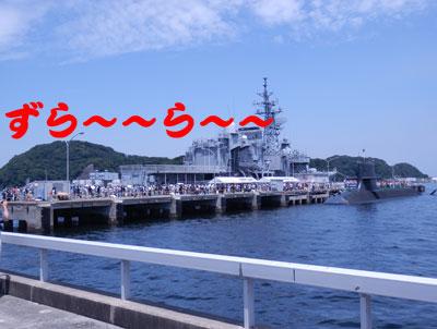11_潜水艦ズラー