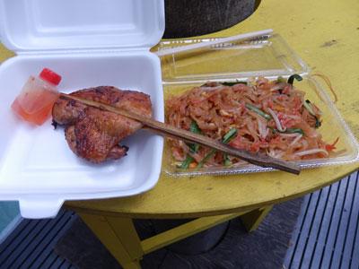 19_昼食