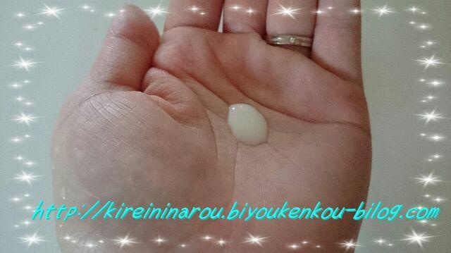 リベシィホワイト乳液