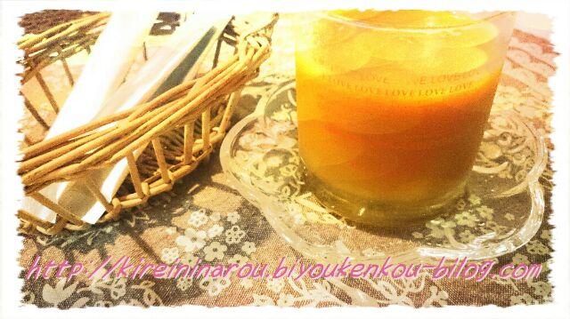 すっきりフルーツ青汁レシピ2