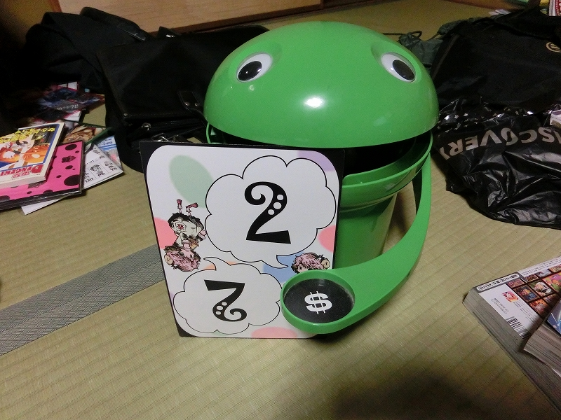 s-ピースフル3