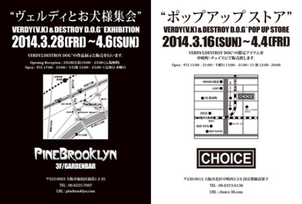BACK-488x330.jpg